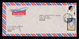 Nepal: Airmail Cover To Netherlands, 2 Stamps, Lady, Bank (minor Damage) - Nepal