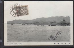 Eastern Coast Of CHEFOO Japanese Office In China 1908 (C1-74) - Covers & Documents