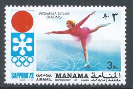 Manama 1971. Michel #569 (MNH) Winter Olympic  Sapporo, Figure Skating, Patinage Artistique - Manama