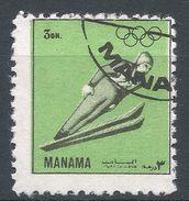 Manama. #A (U) Ski Jump, Winter Olympic, Saut En Ski - Manama