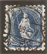 50cs Bleu Zum 70B (11 Dents Verticales ) - 1882-1906 Stemmi, Helvetia Verticalmente & UPU
