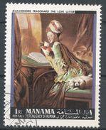 Manama. #B (U) Painting By Jean-Honore Fragognard - Manama