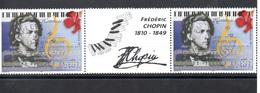 POLYNESIE N° 603 - Used Stamps