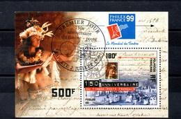 POLYNESIE N° 24 - Used Stamps