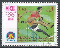 Manama 1968. #D (U) Mexico Olympic Games, Hurdles, Course à Obstacles - Manama