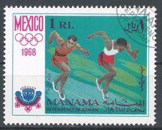 Manama 1968. #E (U) Mexico Olympic Games, Running, Course - Manama
