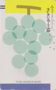 Télécarte Ancienne Japon / 110-10619 - Fruit RAISIN Pub BANQUE SHINKIN BANK - Japan Front Bar Phonecard / A - Food