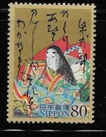 JAPAN, 2008. SCOTT # 3047b,    USED,  LADY SHIKIBU  MURASAKI - 1989-... Empereur Akihito (Ere Heisei)