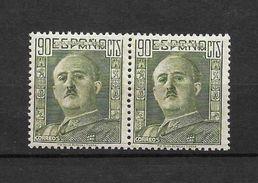 LOTE 1372 /// ESPAÑA EDIFIL Nº: 1060  **MNH  EN PAREJA  VERDE CLARO - 1931-50 Unused Stamps