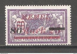 Memel 1923,Surcharged 80m On 1.25m On 60c, Sc 99,VF Mint Hinged*OG - Memel (1920-1924)