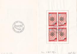 Bloc De 4 Du No 318 Oblitéré Du Cachet Rheinschiffarth Nach Basel  2 Juin 1904-2 Juin 1954 - Suisse