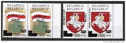 BY 1994 MI 52 I,II - 53 I,II - Belarus