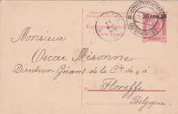 ENTIER POSTAL (Stationery) - LEVANT AUTRICHIEN /Austria/ Österreich/  Constantinople - 1909 - 20 Para - Levant Autrichien