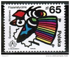 PL 1986 MI 3048 ** - Nuovi