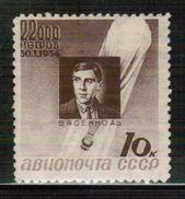 RU 1934 MI 481 AY - 1923-1991 URSS