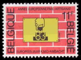Belgium 2101**  PME Artisanat  MNH - Belgique