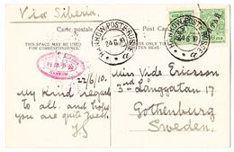 1910 AK Von Hankow Nach Götheborg Schweden Russische Post: Hankow Post Russe - Chine