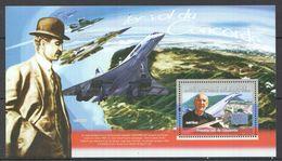 H150 2009 DE GUINEE AVIATION 1ER VOL DU CONCORDE 1BL MNH - Concorde