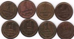 Russia, 8 X 1 Copeck - Kopejka  1966 + 1969 + 1972 + 1982 + 1987 + 1988 + 1989 + 1990 - Russland