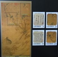 2006 Ancient Chinese Calligraphy, Painting Stamps & S/s Bird Fauna Language Rabbit - Other