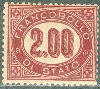 Italy 1875 Servizio Di Stato 2 L. MH* - Lot. RES6 - 1861-78 Vittorio Emanuele II