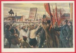 219579 / Denmark ART Arthur Victor Schack Von Brockdorff - In Denmark, The Soviet Writers' Congress Gave Rise To The Den - Paintings