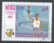 Manama 1968. #F (U) Mexico Olympic Games, Flamme, Flame - Manama