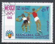 Manama 1968. #G (U) Mexico Olympic Games, Basketball - Manama