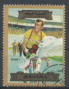 Manama. #H (U) Bobet Cycling Champion - Manama