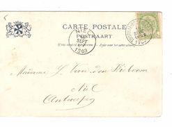 TP 56 S/CP Enghien Parc Du Duc D'Arenberg C.Ambulant Tournai-BXL 2 15/9/1903 V.Niel (Antwerpen) C.d'arrivée AP1108 - Marcophilie
