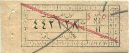 Ägypten - Alexandria - Strassenbahn Fahrschein - Chemins De Fer