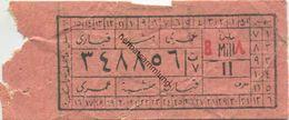 Ägypten - Alexandria - Strassenbahn Fahrschein - Monde