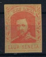 HAWAÏ HAWAII 1869  Mi Nr 18 II  MH/* Falz/ Charniere - Hawaii