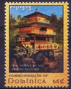Dominica 2000 MNH, Temple Of Golden Pavilion, Buddhist Temple In Japan, Architecture, Millennium - Buddhism