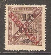 001396 Macao 1915 18 Avos On 2 1/2 Reis Mint No Gum - Unused Stamps