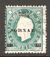 001401 Macao 1893 Newspaper 2 1/2 On 10 Reis FU Perf 12.5 - Used Stamps