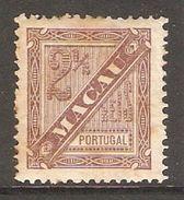 001405 Macao 1893 Newspaper 2 1/2 Reis MH Perf 11.5 - Unused Stamps