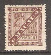 001406 Macao 1893 Newspaper 2 1/2 Reis MH Perf 12.5 - Unused Stamps