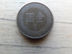 Taiwan  1  Yuan  1984  Y 551 - Taiwan