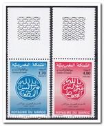 Marokko 1994, Postfris MNH, Day Of The Stamp - Marokko (1956-...)