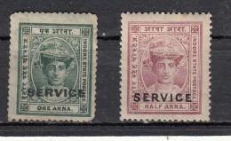 Holkar  Service 2 Valeurs - Holkar
