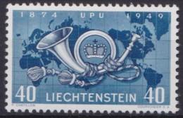Liechtenstein   .    Yvert   .    242       .        **    .    Postfrisch   .     /   .   MNH - Neufs