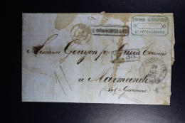 Russia : Letter Aug 1871 St Petersburg To Marmande France - 1857-1916 Imperium