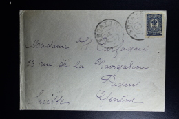 Russia :  Cover 1916 To Geneve Odessa Censor Cancel - 1857-1916 Imperium