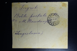 Russia :  Cover 1927 To Zagreb - 1923-1991 UdSSR