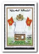 Marokko 1994, Postfris MNH, Independence Manifesto - Marokko (1956-...)