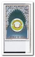Marokko 1993, Postfris MNH, Summer University Of Islamic Renewal - Marokko (1956-...)