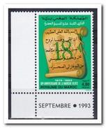 Marokko 1993, Postfris MNH, Green March - Marokko (1956-...)