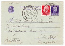1939 Ganzsachenkarte Frontseite, Von Rom Nach Tel Aviv, Palästina, Bugspuren - 1900-44 Victor Emmanuel III.