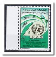 Marokko 1991, Postfris MNH, PNUD - Marokko (1956-...)
